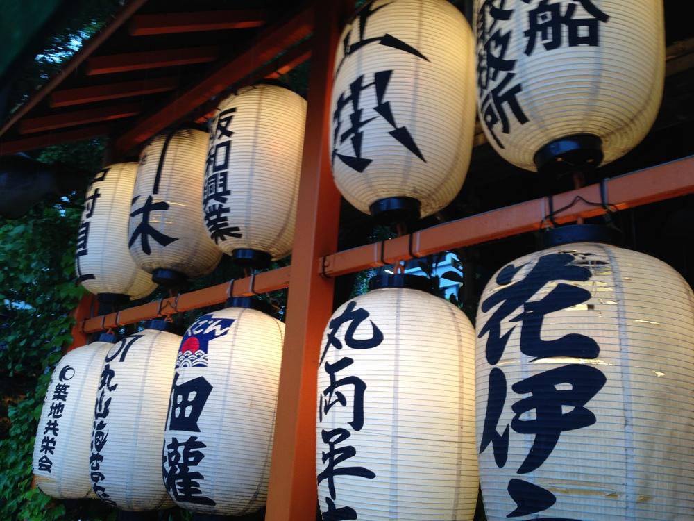 Lanterns, Tokyo