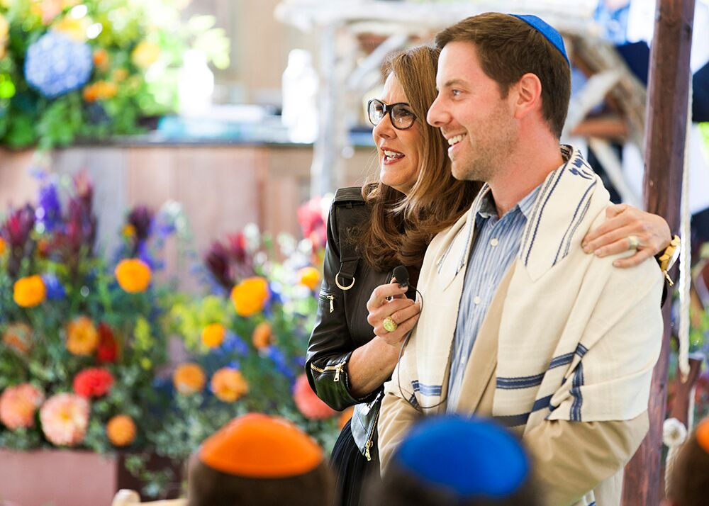 Parents at Bar Mitzvah Ceremony