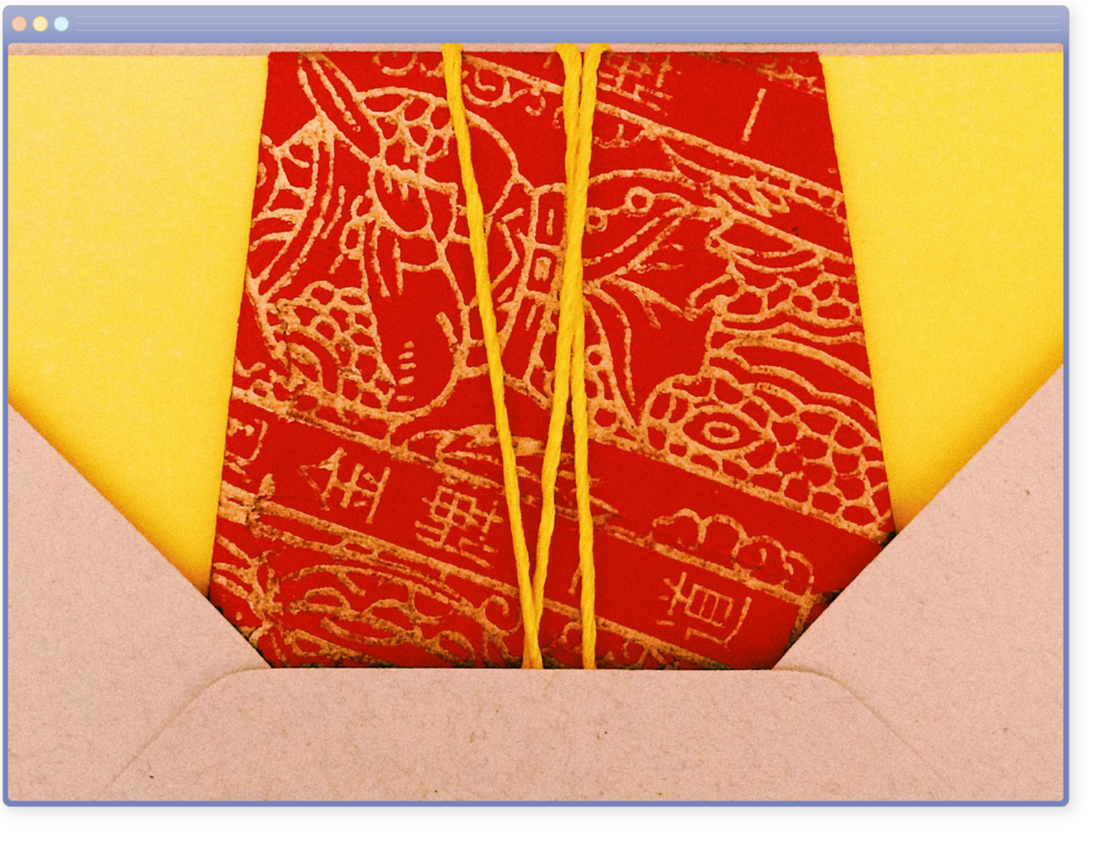 2018 Holiday Card - A personal holiday card sent out to family and friends. The set was designed to honor my family dog, who had recently passed away, in addition to Chinese New Year (coincidently, year of the dog). Origami bellyband paper sourced from ChinaTown and fastened with yellow twine. Envelopes were hand calligraphed, including a cherry drawn on each flap, to tie the set together.