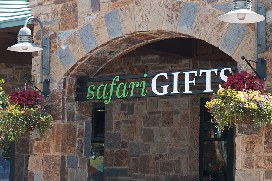 safari-gifts-entrance.jpg