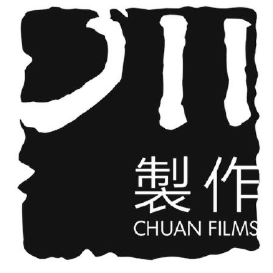 chuanFilms.jpg