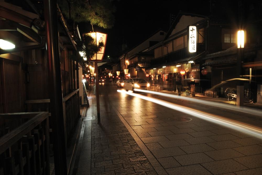 Gion (祇園)