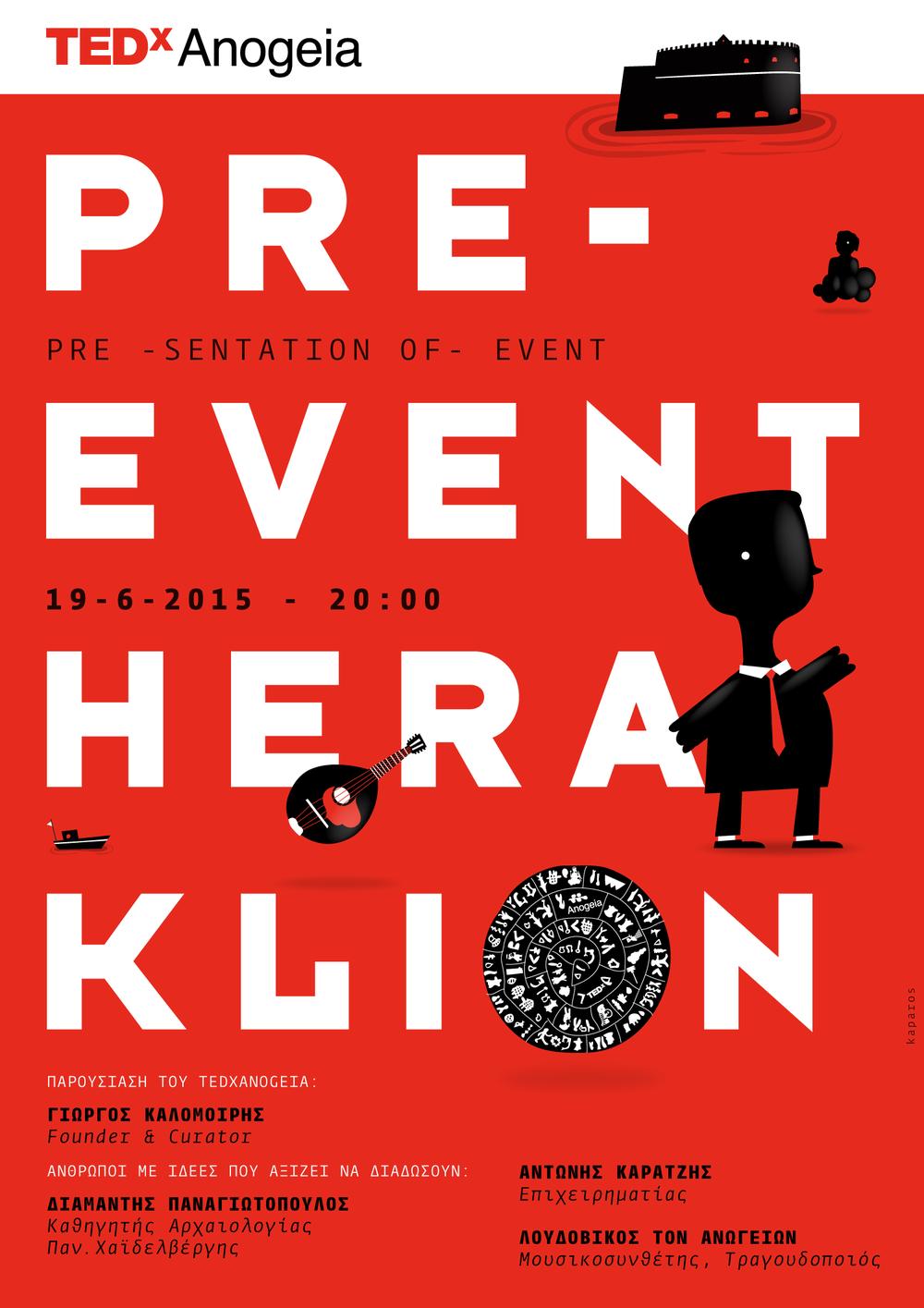 pre-event-poster