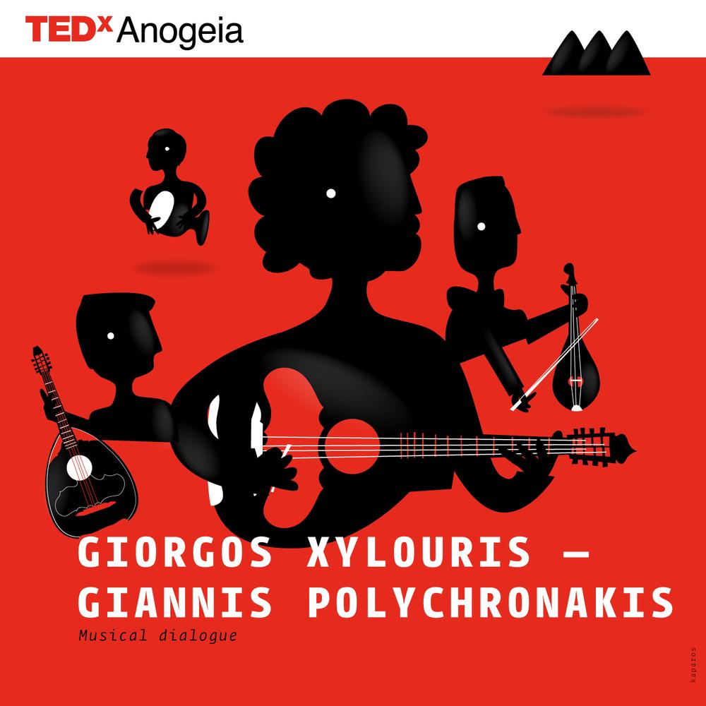 psarogiorgis-polychronakis.png