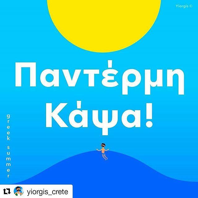 #Repost @yiorgis_crete with @repostapp ・・・ #july #crete #creteisland #greeksummer #greece #kapsa #yiorgis #instagreece #instamood #summer #ig_greece #instadaily