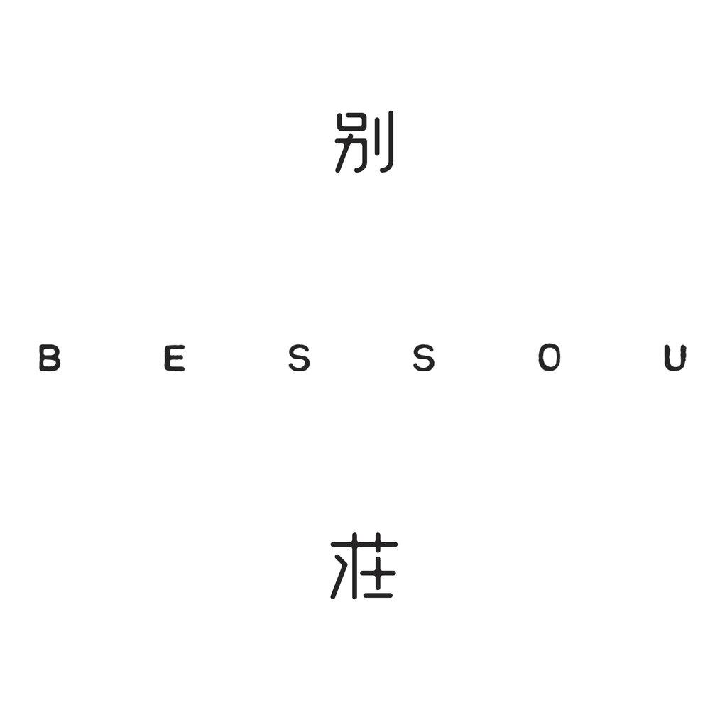 Bessou_Logo_00.jpg