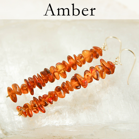 Amber offers many excellent qualities. It is used as a powerful healing stone, especially helpful with pain management. It absorbs negative energy from within and transforms it into positive energy. It stimulates intellect helping to keep one's mind on track despite distractions. It's been burned as a cleansing incense, used in baby teething rings, placed in rooms for energy purification, used in wedding ceremonies for renewal, worn by warriors…I can go on and on. Suffice it to say that amber is effective for many great and important things.