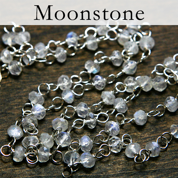 Soothing, calming, nurturing, feminine, inner goddess, go with the flow, sea travel protection, June birthstone.