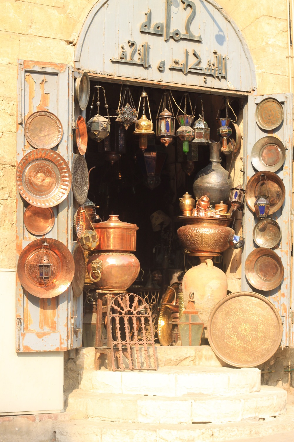 Shop in Khan el-Khalili