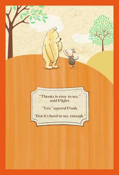thanks pooh.jpg