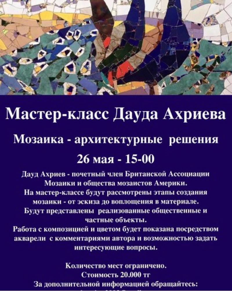 KazakhstanPoster.jpg