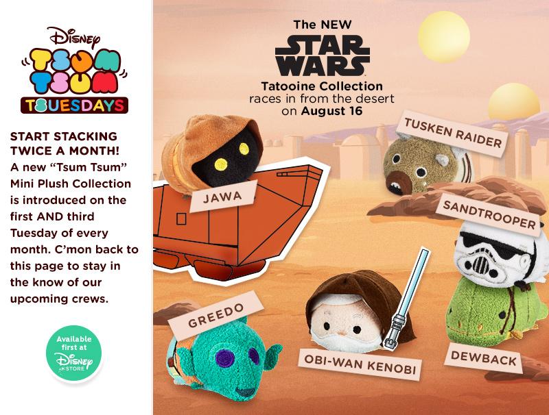 Star-Wars-Tatooine-Tsum-Tsum-Banner.jpg