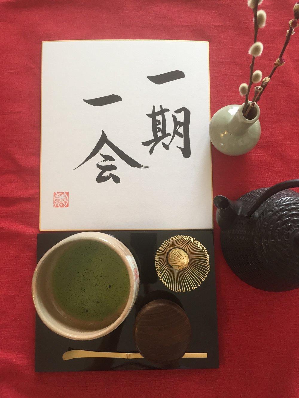 cerimonia del te.jpg