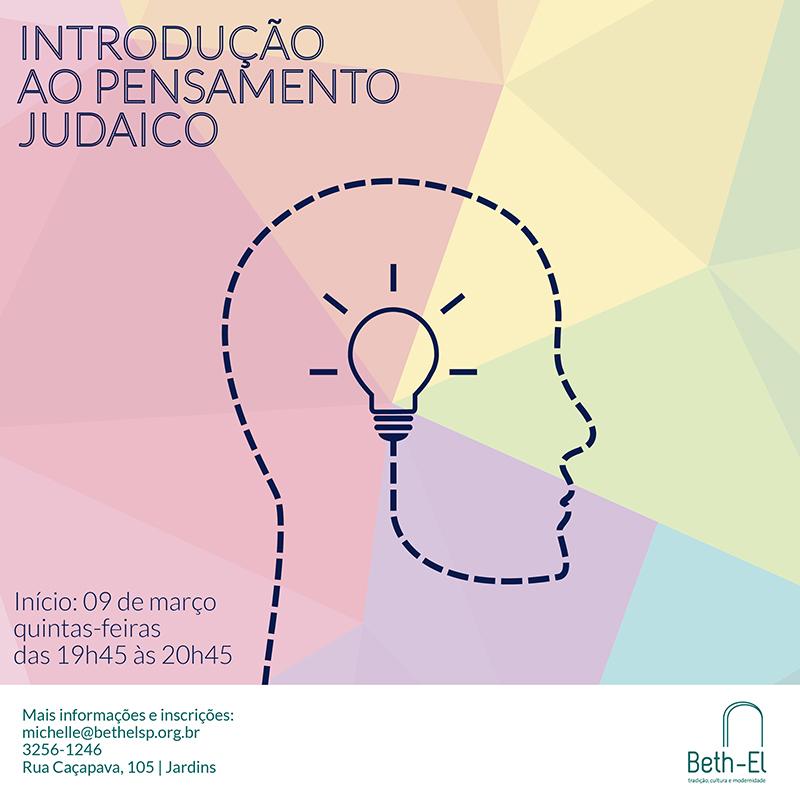curso introdução ao pensamento judaico_2017-01.jpg