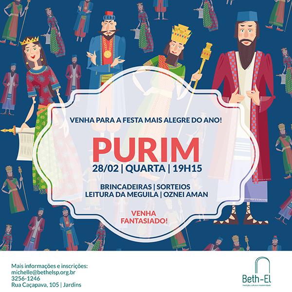 purim bethel 2018-01.jpg