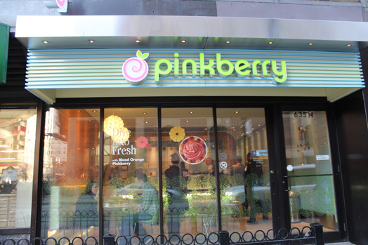 (State Street Pinkberry via  Medill )