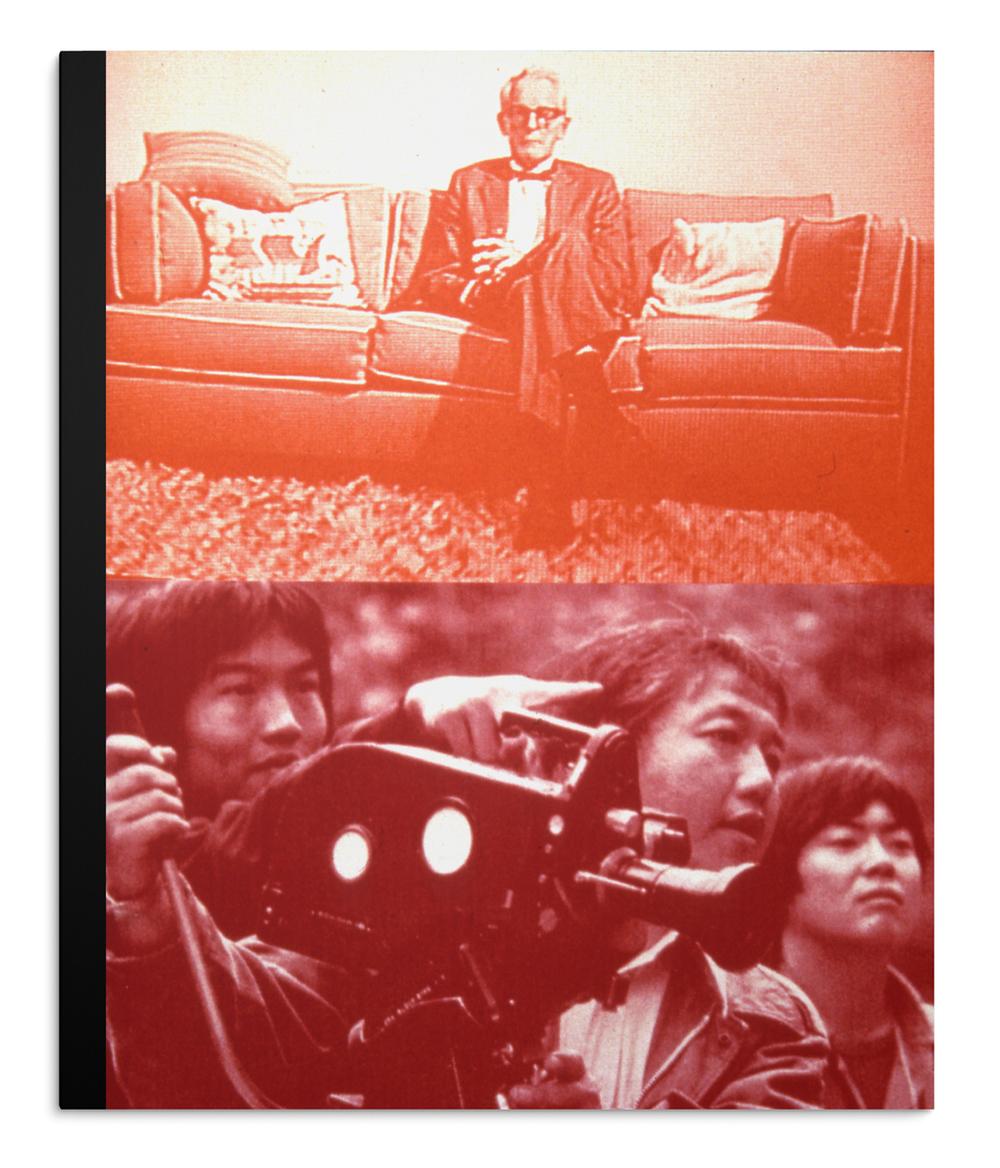Filmforum, 1994