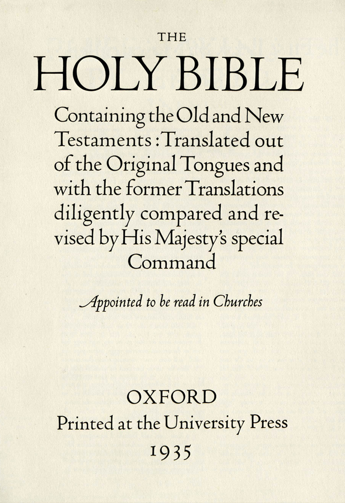 Oxford Bible.jpg