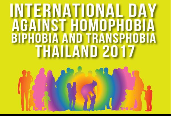 2017 IDAHOT THAILAND_media page