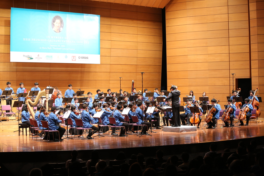Concert with the Princess Galyani Vadhana Youth Orchestra of Thailand -2015