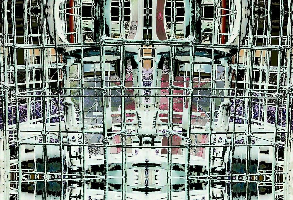 A part of a machine