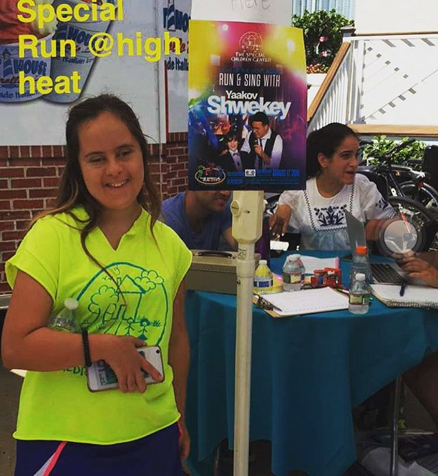 Come show your love for Olivia and sign up for the Special Event for a chance to win an autographed hit Shwekey CD! HAPPENING NOW at High Heat!🎉🎉🎊💃🏻💃🏻