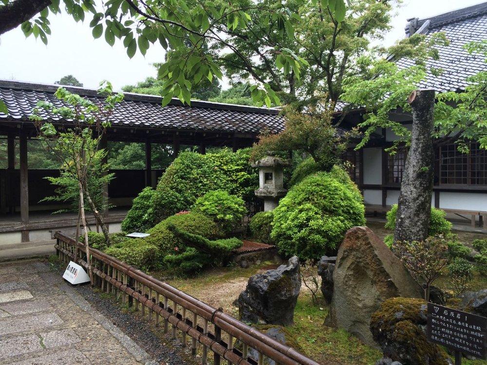 Kurama Temple Garden