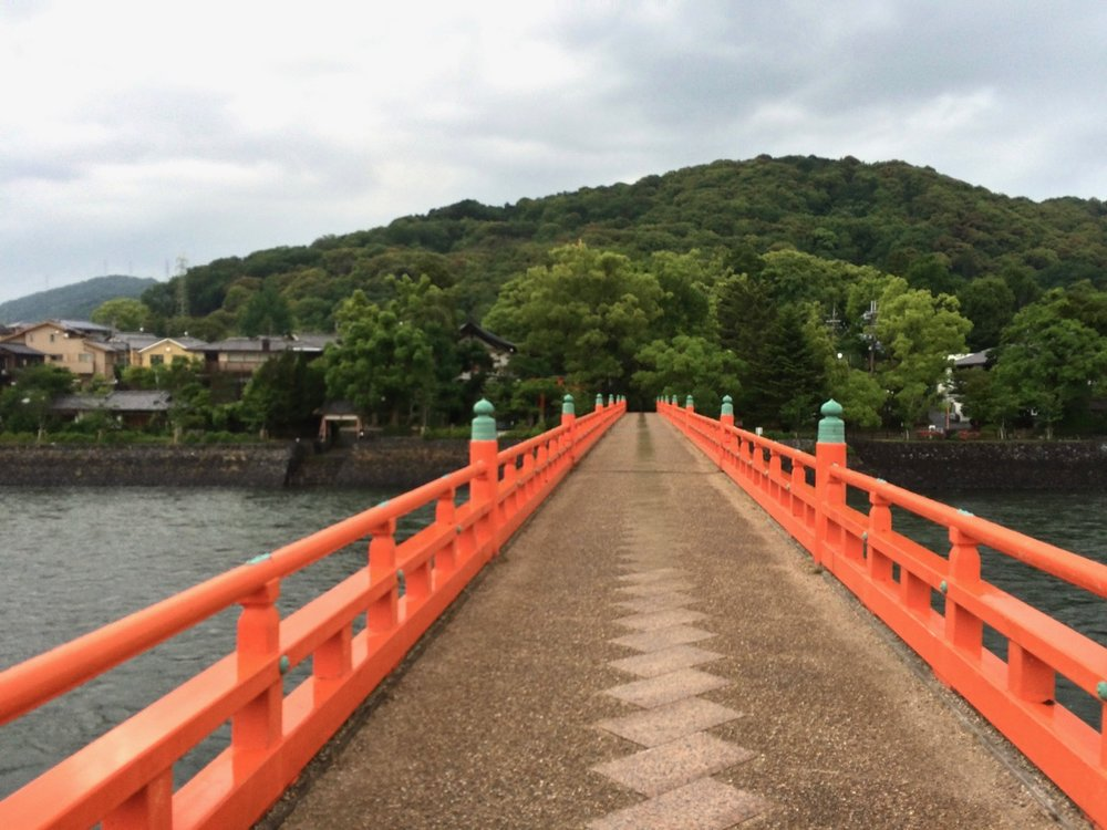 A bridge over Uji river.