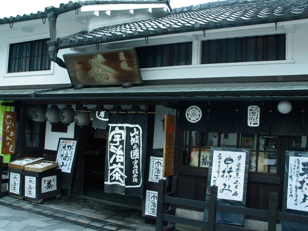 Terashimaya, an excellent place to taste and buy loose-leaf tea (lots of tea!!).