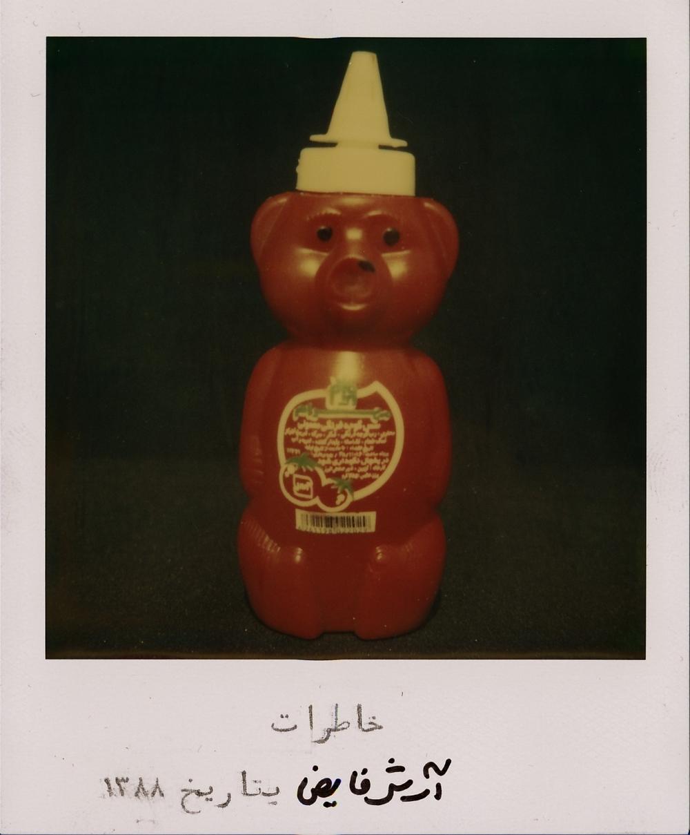 01.Ketchup.jpeg