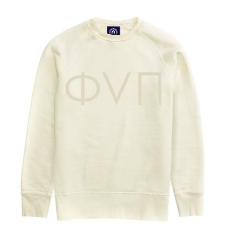 Nupe-Kream-Dream-Sweatshirt.jpg