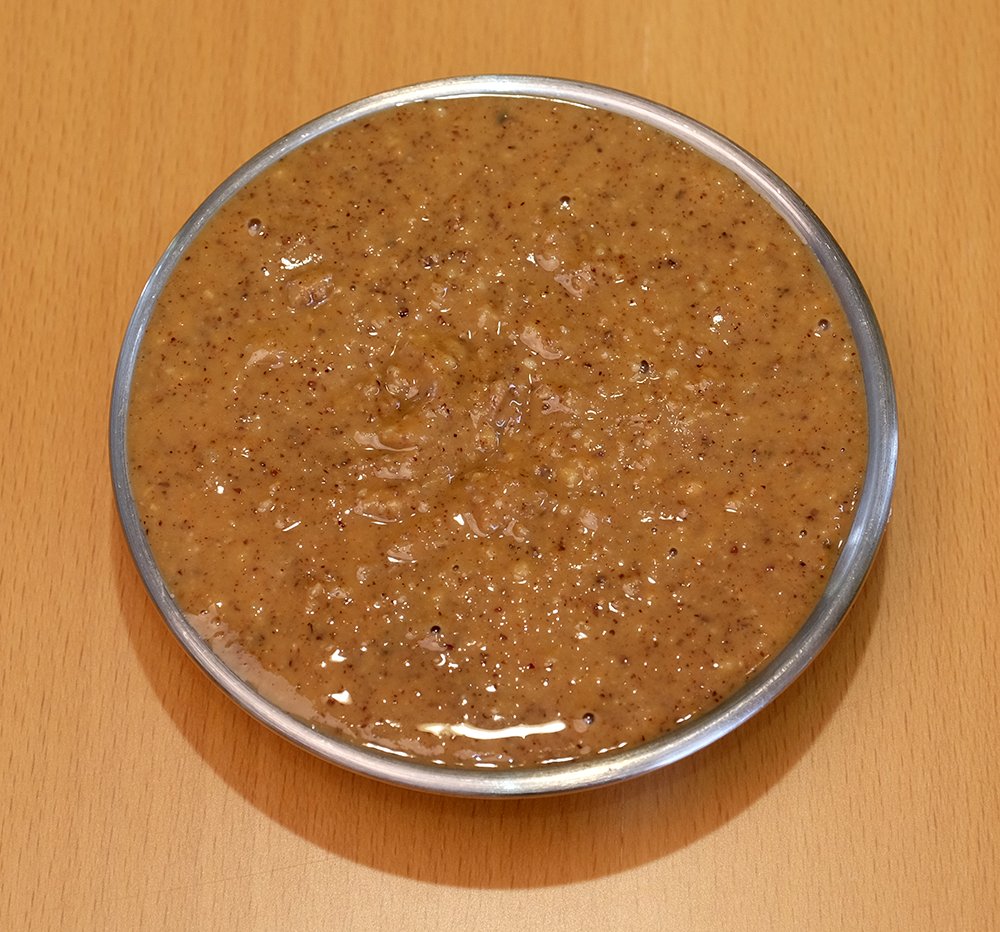Raw Hazelnut Butter