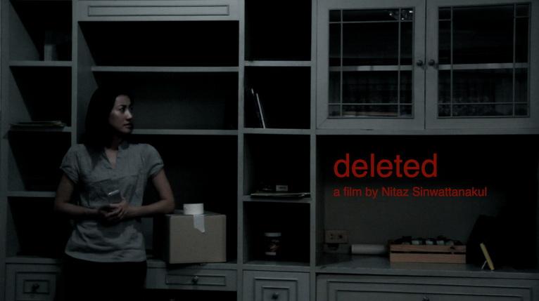 Deleted Poster.jpg