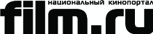 FILM.RU logo BLACK.jpg