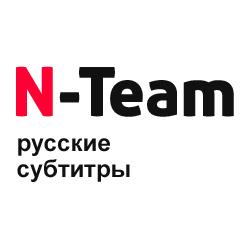 nteam_250x250.jpg