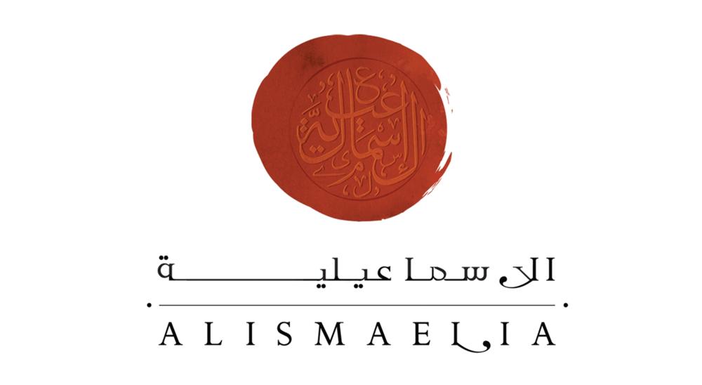 Alismaelia color1.png