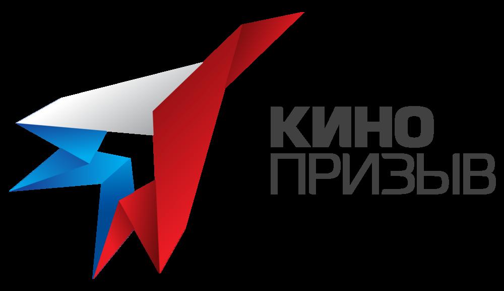 KINOPRIZYV.png