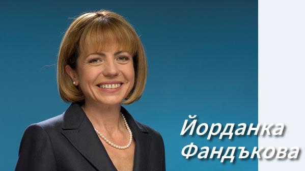 Yordanka Fandakova, Major of Sofia