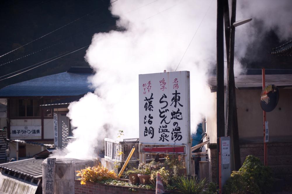 20141026_驥悟アア縺薙y縺ッ繧・satoyama_0206.JPG