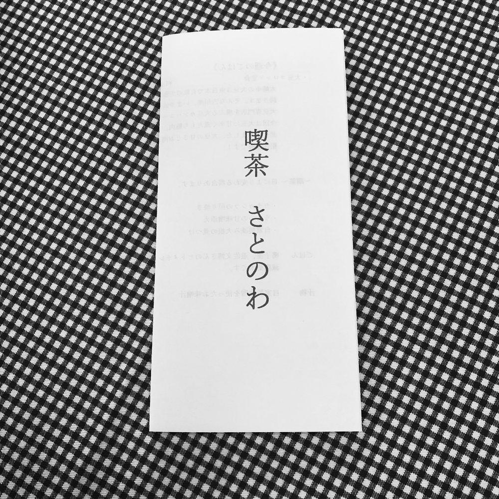 IMG_E0383.JPG