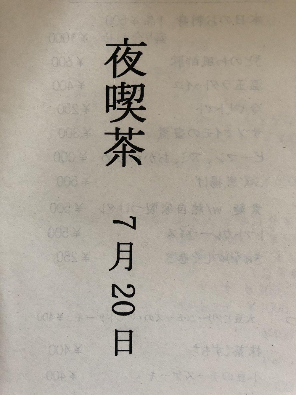 IMG_0557[1].JPG