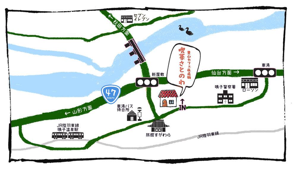 車湯MAP2.jpg
