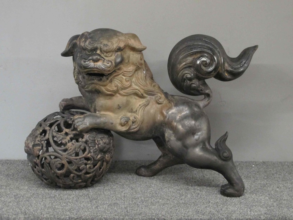 "Chinese ""Foo Dog"""