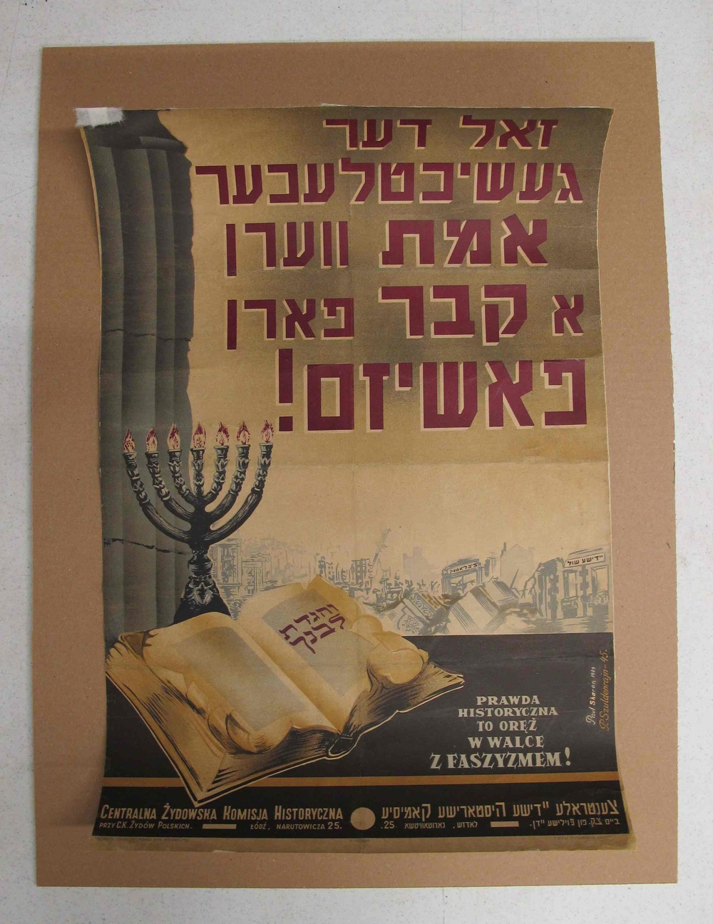 "Poster print titled ""Vehigadita Levincha"" made by displaced person, Paul Sharon (Szuldenrajn) in 1945. Creation of the artwork sponsored by the Central Jewish Historical Commission."