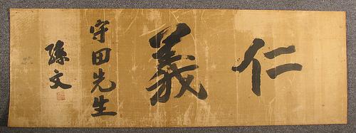 chinese-map-4.jpg