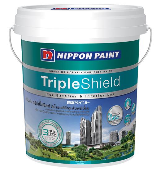 TripleShield