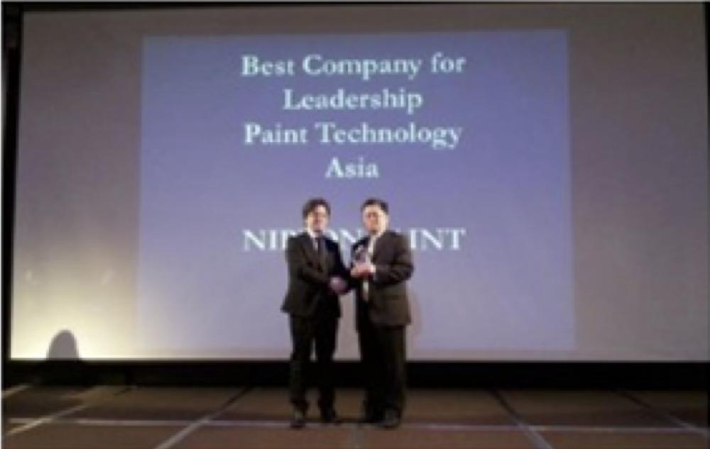 รางวัลIAIR® Global Excellence Award