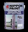 นิปปอน โอเดอร์ไลท์ ซอฟท์ แมต ฟินิช NIPPON ODOURLITEนิปปอนโอเดอร์ไลท์ซอฟท์แมตฟินิช สำหรับทาภายในเท่านั้น