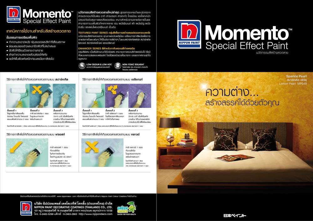 NP_Momento_Brochure_Cover_AW04-1.jpg