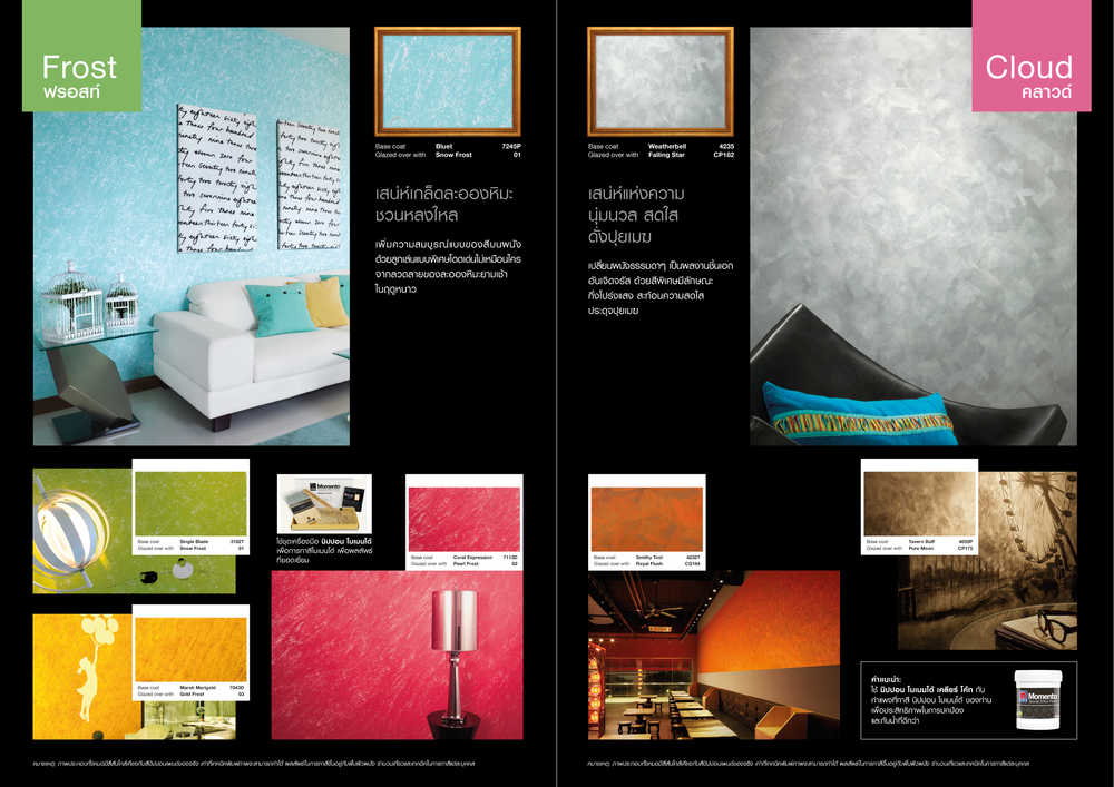 NP_Momento_Brochure_Cover_AW04-2.jpg